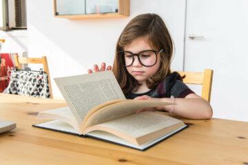 Динамическое чтение